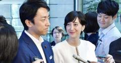 小泉進次郎&滝クリ結婚 業界内外から皮肉が相次ぐ