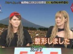 無修正AV出演女性が「月曜から夜更かし」多田さん酷似と話題
