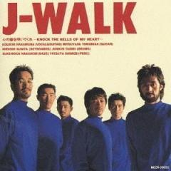 バンド「J-WALK」の事務所が破産