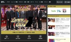 『しゃべくり007』メンバーがチュート徳井の復帰に言及「そのうち帰ってくる?」