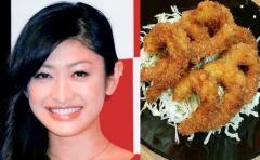山田優の手作り料理に批判が殺到「エビフライが丸い」