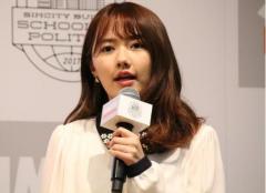 女子大生実業家・椎木里佳、Galaxyに乗り換えたはずが・・・