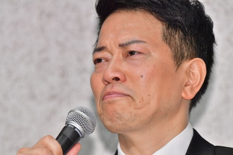 【芸能】宮迫博之のYouTubeに蛍原徹が出演拒否、雨上がりファンも発言めぐり対立… 蛍原「僕が出たくないっていうことです」