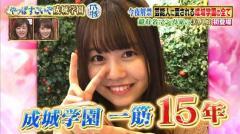 『YAWARA、20世紀少年』浦沢直樹の娘がTV登場「美人」と評判