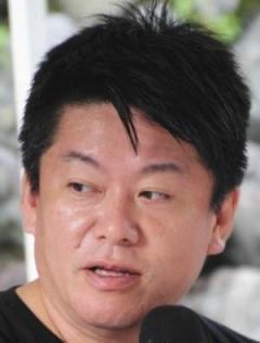 堀江貴文氏が安倍政権に猛反発する風潮に「なんでゼロイチなんだろ」