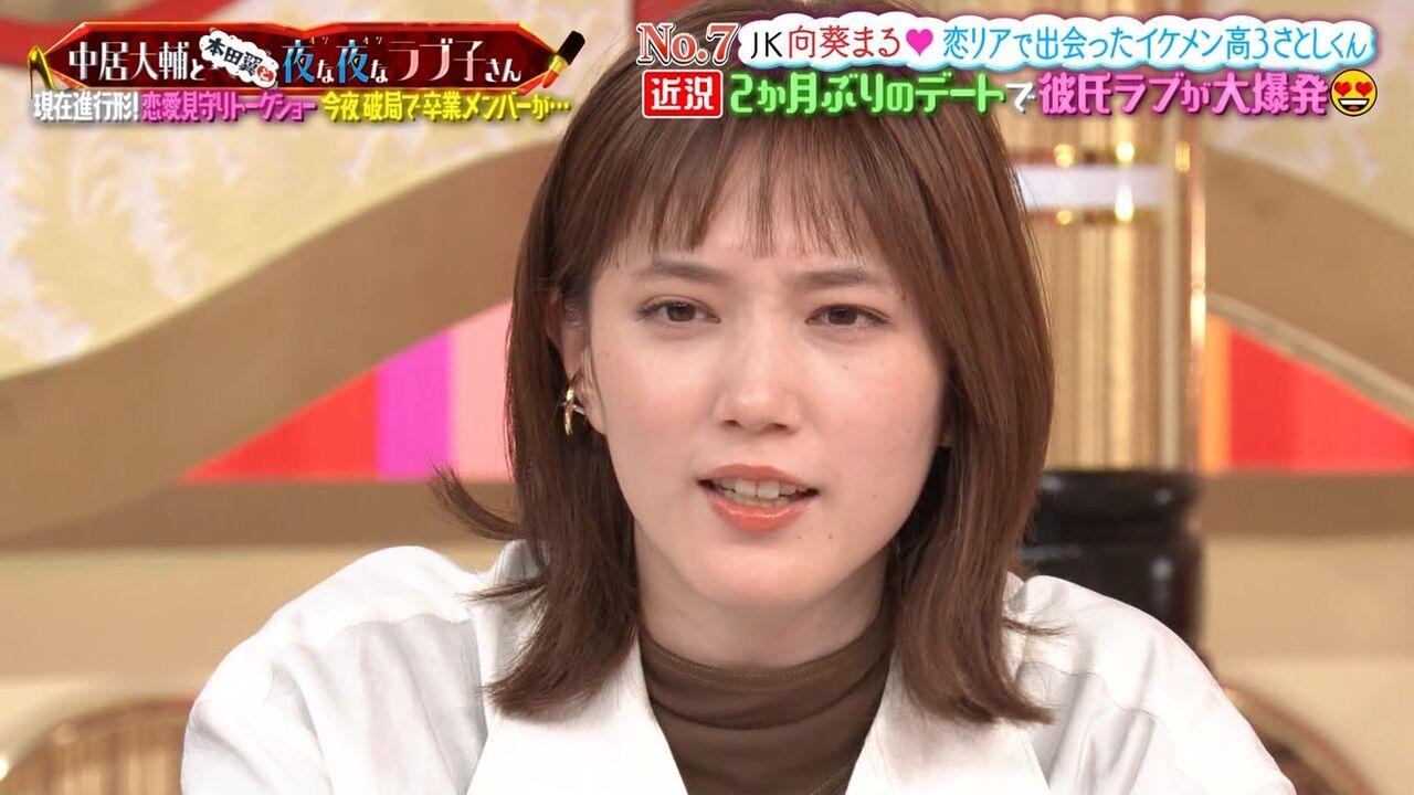 2020 おめでた 菊地 亜美