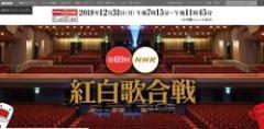 紅白歌合戦司会まもなく発表 BTS出演の可能性? - 芸能ニュース掲示板