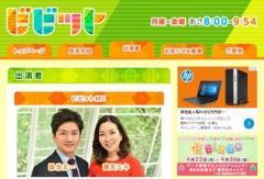 TOKIO・国分「ビビット」打ち切り、日テレ「鉄腕DASH!!」は大迷惑?