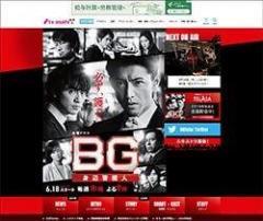 木村拓哉『BG』、全話平均15.6%で前作超え! テレ朝『相棒』路線でシリーズ化見込める作品に?