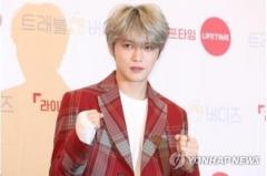 韓国歌手・ジェジュン「新型コロナ感染した」 SNSに冗談書き込み物議