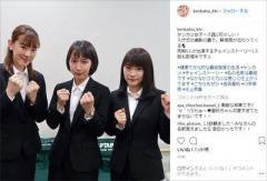 """吉岡里帆『ケンカツ』の爆死は""""疫病神""""川栄李奈のせい?"""
