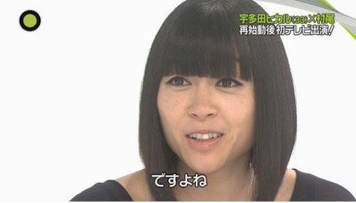 【芸能】8年ぶりライブの宇多田ヒカルに飛び交う「劣化説」
