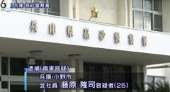 交際女性の5歳長女に暴行 25歳男逮捕「風呂誘い断られた」  事件・事故掲示板