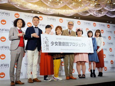 【芸能】吉本興業、「少女歌劇団」立ち上げ 広井王子氏が総合演出