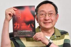「パリ人肉事件」佐川一政のいま、ドキュメンタリー映画に