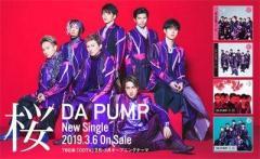 DA PUMP 新曲発表! 「U.S.A.」より地味でも今後が安泰な理由
