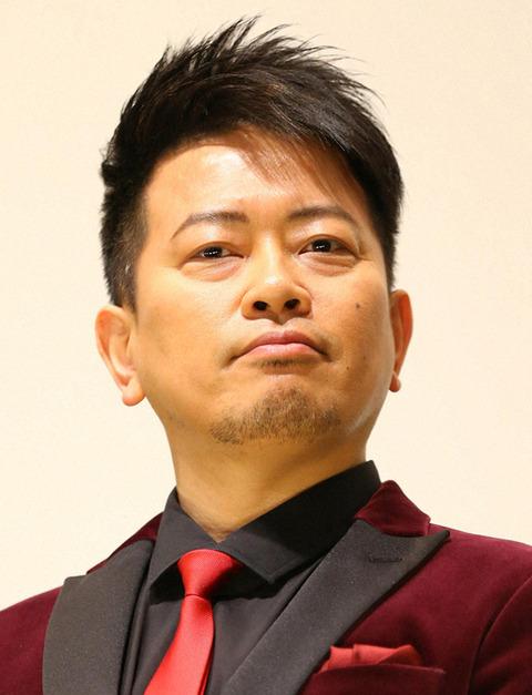 【芸能】宮迫博之 YouTubeチャンネル登録者数100万人突破「ホンマにホンマにありがとう」