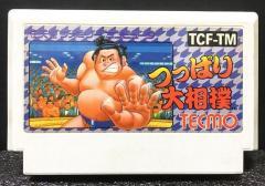 """衝撃の""""もろだし""""、ファミコン『つっぱり大相撲』のノスタルジックな記憶"""