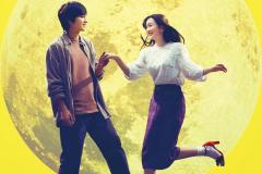 永野芽郁、「不治の病モノ」映画主演もコケれば評価が急降下?