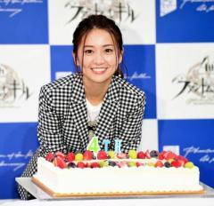 大島優子、1年3カ月ぶり公の場で「身がキュッとした」