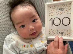 ニッチェ江上 愛息・とっちゃん生後100日目記念日を報告