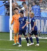 「川島のパンチングはコメディのようなミス」FIFAが酷評 W杯
