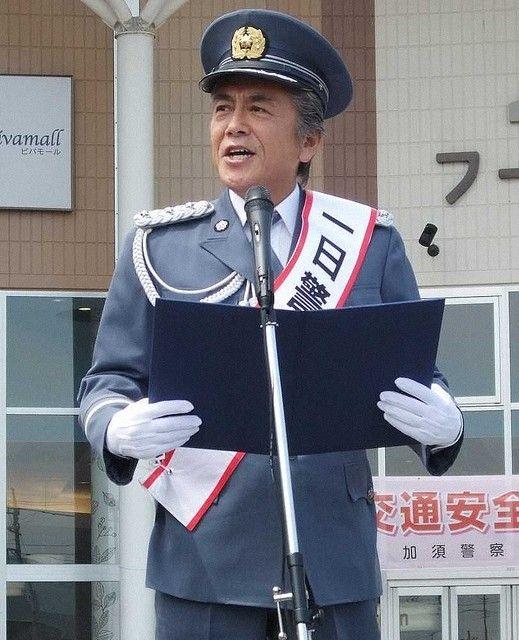 【芸能】寺島進 埼玉で初の一日警察署長「光栄」交通安全訴え