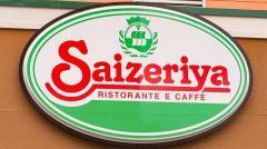 サイゼリヤの客離れが深刻 全席禁煙で「ちょい飲み客」が離反