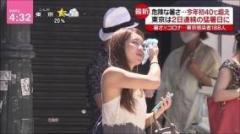 猛暑報道のニュースで乳輪が映り込む放送事故