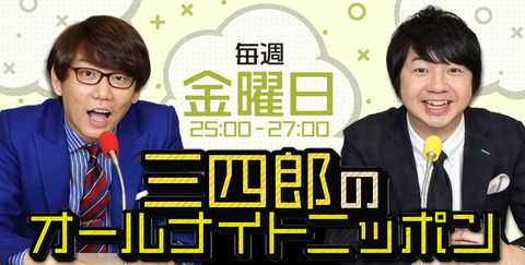 main_sanshiro02