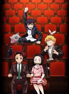 劇場版『鬼滅の刃』が大ヒットした3つの理由 漫画・アニメ・映画の夢