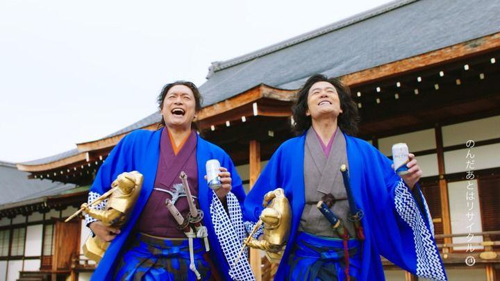 【芸能】香取慎吾&稲垣吾郎:新CMで羽織・はかまの志士に 初出演から1年で「生きてるーっ!」に変化も?