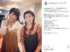 釈由美子、胸に「キャベツ貼った」と告白も「民間療法?」物議