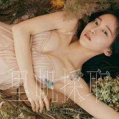 吉岡里帆、大胆すぎる胸元写真アップも賛否の声「またグラビア?」