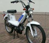 チャリバイク