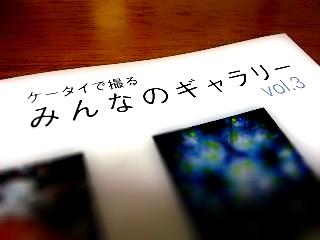 8af08503.jpg