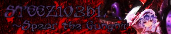 fe320eb306841623d29d-LLのコピー