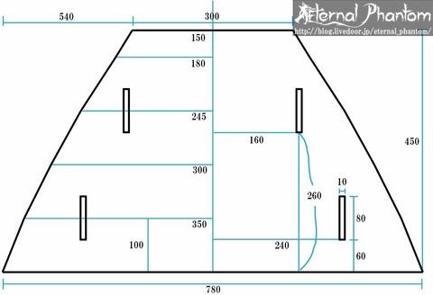 バウデッキ設計図のコピー
