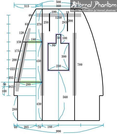 ハイデッキ設計図のコピー