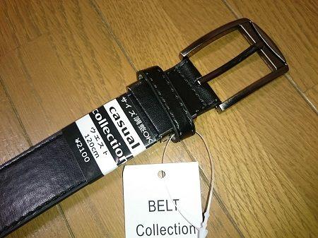 安売りのベルト