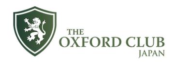 オックスフォードクラブ