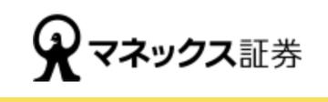スクリーンショット 2019-09-22 18.46.05