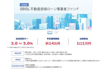SBIソー-詳細