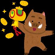 uchidenokoduchi_eto12_inoshishi