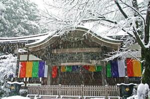 08大晦日の武蔵国分寺本堂