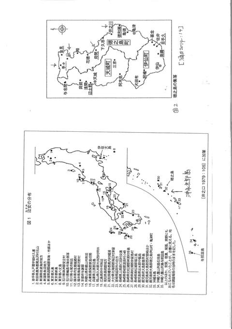 0924酒井資料A4_p_05