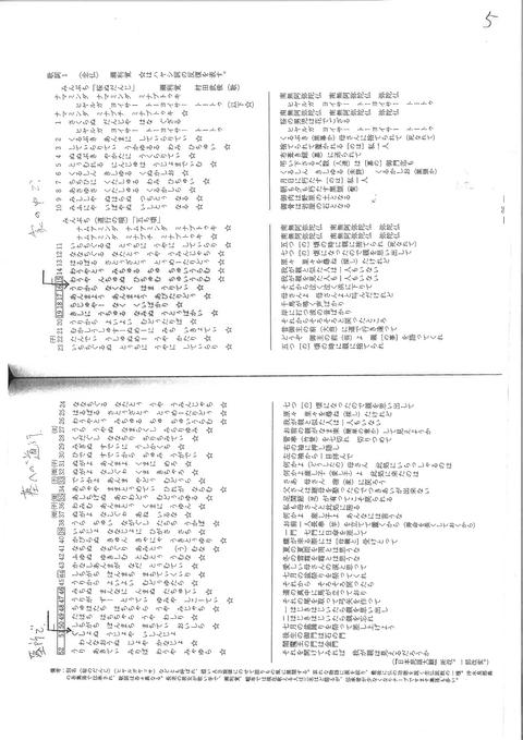 0924酒井資料A4_p_10