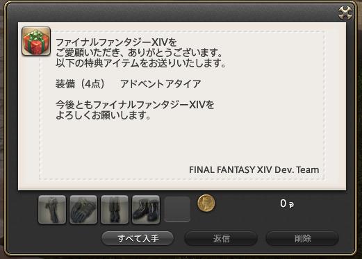 ffxiv_20171015_160306