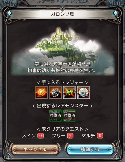 Screenshot_2017-12-28-20-20-58