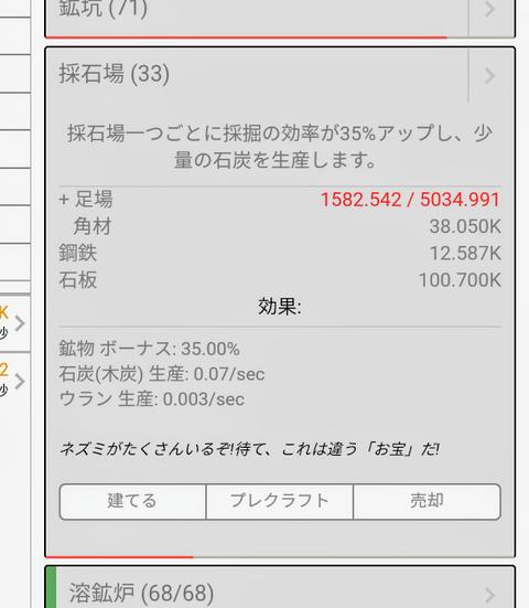 Screenshot_20190913-005812